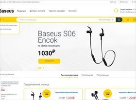 Baseus Market