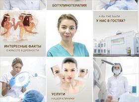 Продвижение мед.центров