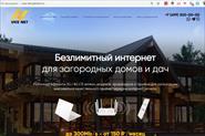 Создание сайта для телеком-компании