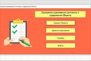 Выполнение заданий по Excel и VBA