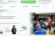 Профессиональные сайты