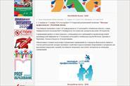 официальный сайт Вологодского губернаторского колледжа