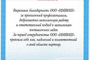 Юридические услуги для ОАО