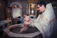 Фотосъемка событий, крещение.