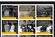 Исторический сайт Тайны и Загадки истории