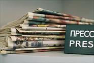 Тексты для СМИ