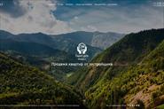 Green Wood (Агенство Недвижимости по СКФО)