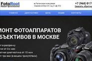 Создание сайта и оптимизация контекстной рекламы http://fotoroot.ru