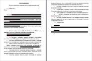 Соглашение об уплате алиментных платежей