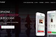 Разработка веб-сайта телекоммуникационной компании