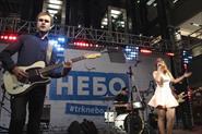 Выступление группы «The Diamonds» на открытии ТРК «Небо»