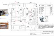 Пример полного дизайн-проекта небольшой квартиры.