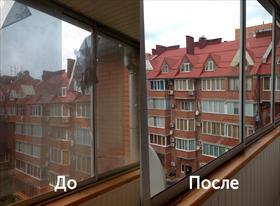 Мойка окон и витрин