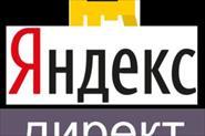 Настройка Яндекс Директ - контекстной рекламы