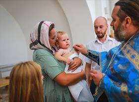 Таинство крещения, венчание