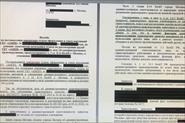 Примеры процессуальных документов из юридической практики