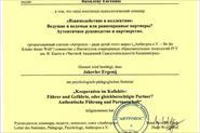 Сертификаты и отзывы клиентов