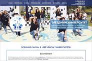 Сайт официального детского лагеря МГУ им. Ломоносова